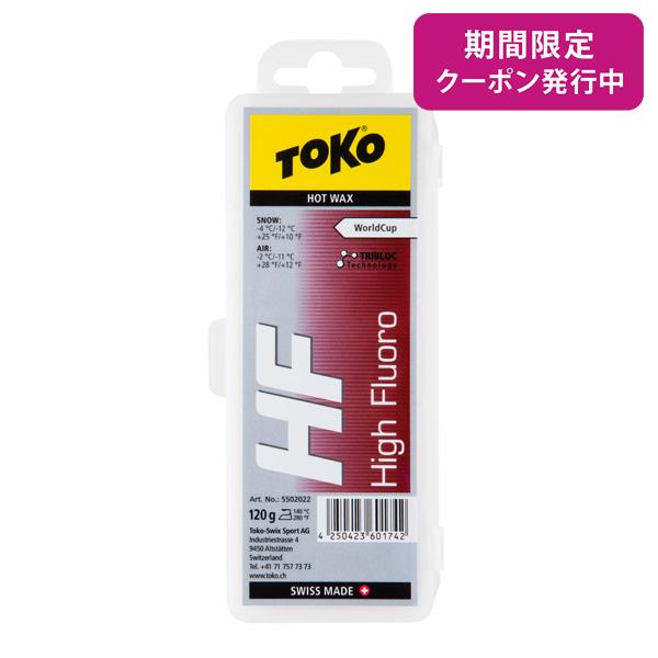 TOKO 〔トコワックス〕 トリブロックHFレッド 120g 固形
