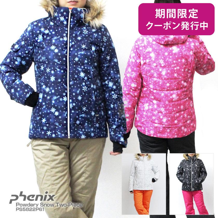PHENIX〔フェニックス スキーウェア レディース〕<2016>Powdery Snow Two-Piece PS5822P61 【上下セット 大人用】〔SA〕【GARA】