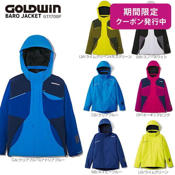 GOLDWIN〔ゴールドウィン スキーウェア ジャケット〕<2018>BARO JACKET G11708P【技術選着用モデル】【MUJI】【TNPD】〔SA〕