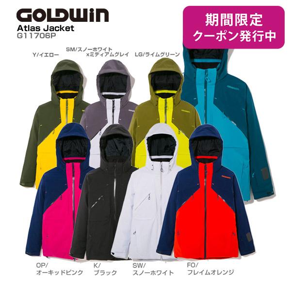GOLDWIN〔ゴールドウィン スキーウェア ジャケット〕<2018>ATLAS JACKET G11706P【送料無料】【技術選着用モデル】【MUJI】〔SA〕