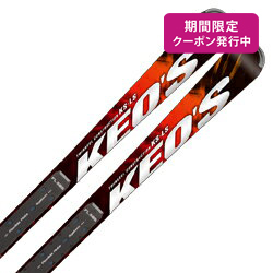 OGASAKA〔オガサカ スキー板〕<2018>KEO'S〔ケオッズ〕KS-LS + FL585【板とプレートのみ】〔SA〕【RSS】