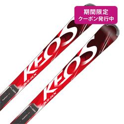 OGASAKA〔オガサカ スキー板〕<2019>KEO'S〔ケオッズ〕KS-RX + FL585 + <17>RACE 16 pd.rd/wh【金具付き・取付送料無料】基礎 オールラウンド