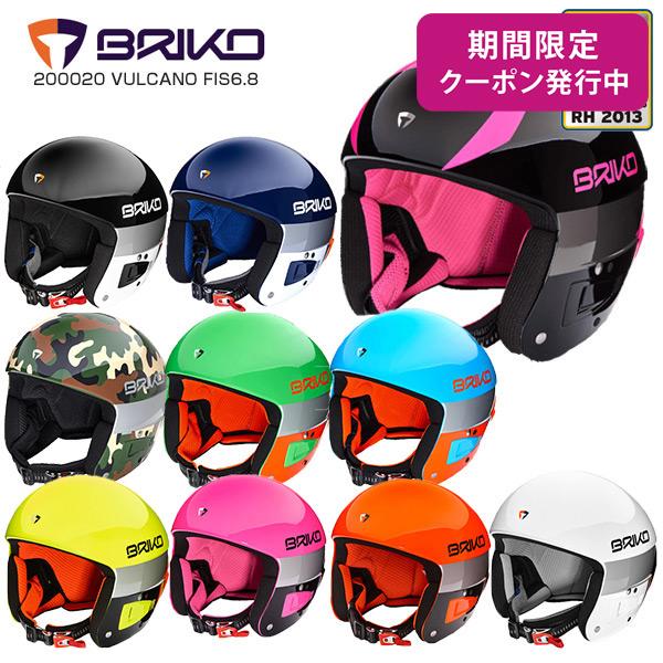 BRIKO〔ブリコ スキーヘルメット〕<2018>2000020/VULCANO FIS 6.8【送料無料】〔HG〕