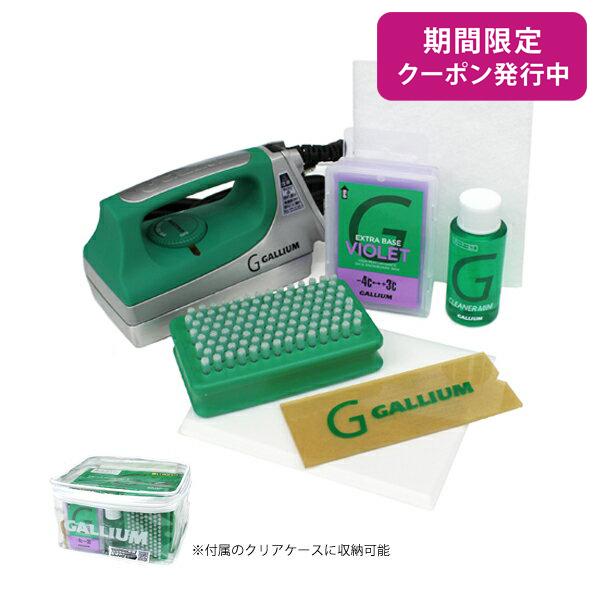 GALLIUM〔ガリウム〕ワクシングKit JB0008