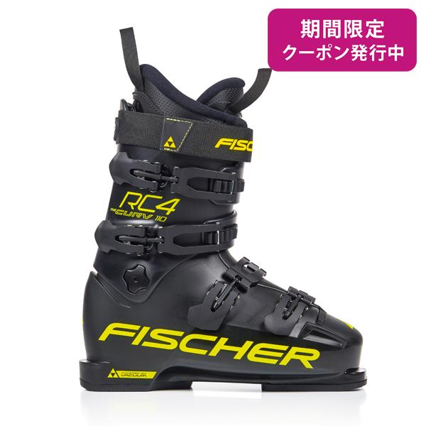 FISCHER〔フィッシャー スキーブーツ〕<2019>RC4 CURV 110 PBV〔black/black〕【送料無料】 旧モデル 型落ち メンズ レディース【RSS】