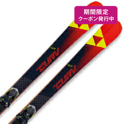 FISCHER〔フィッシャー スキー板〕<2019>RC4 THE CURV CURV BOOSTER + RC4 Z13 Freeflex Brake 85 D【金具付き・取付送料無料】〔SA〕