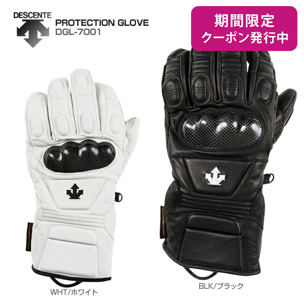DESCENTE〔デサント スキーグローブ〕<2019>PROTECTION GLOVE/DGL-7001