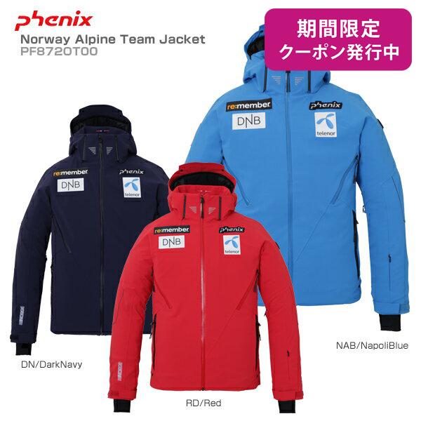 PHENIX〔フェニックス スキーウェア ジャケット〕<2019>Norway Alpine Team Jacket PF872OT00〔ノルウェーアルパインチームジャケット〕【送料無料】【MUJI】【RPLC】