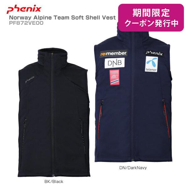 PHENIX〔フェニックス ミドルレイヤー〕<2019>Norway Alpine Team Soft Shell Vest PF872VE00 スキー スノーボード