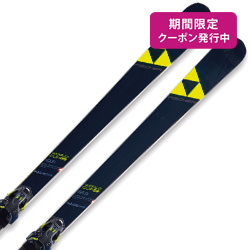 FISCHER〔フィッシャー スキー板〕<2019>RC4 W.C. GS CURV BOOSTER MASTERS + RC4 Z 17 Freeflex【金具付き・取付送料無料】【TNPD】〔SA〕