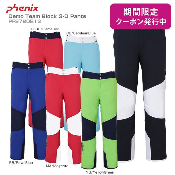 PHENIX〔フェニックス スキーウェア パンツ〕<2019>Demo Team Block 3-D Pants PF872OB13【SLTT】【MUJI】〔SA〕【RSS】