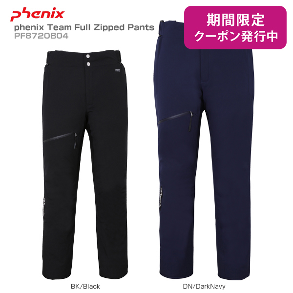 PHENIX〔フェニックス スキーウェア パンツ〕<2019>phenix Team Full Zipped Pants PF872OB04【送料無料】【MUJI】【RSS】