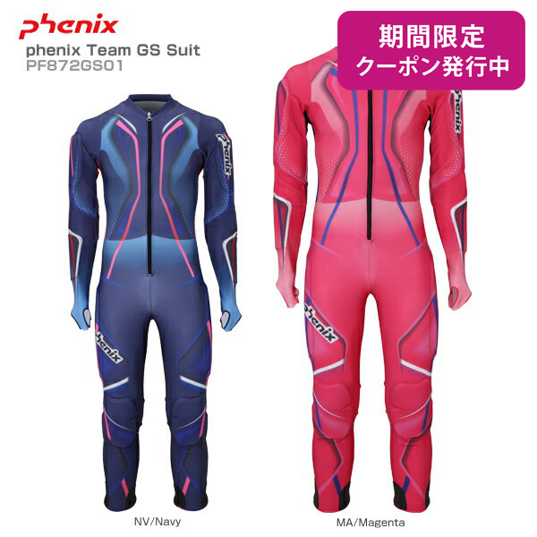 PHENIX〔フェニックス スキー ワンピース〕<2019>phenix Team GS Suit PF872GS01【送料無料】【FIS対応】 旧モデル
