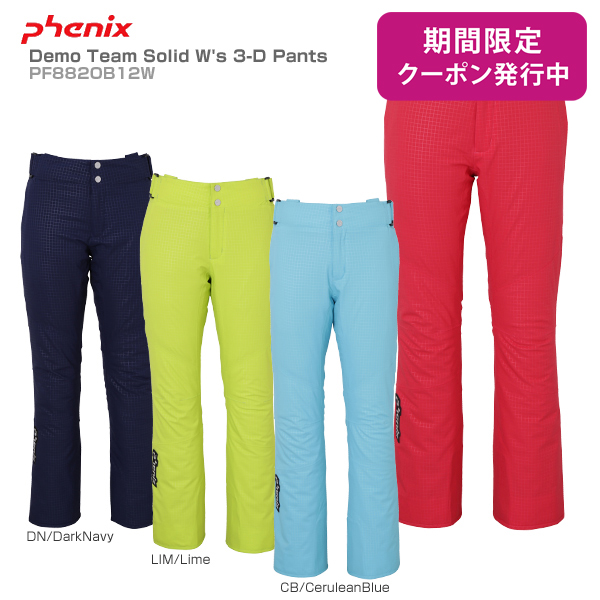 PHENIX〔フェニックス スキーウェア レディース パンツ〕<2019>Demo Team Solid W's 3-D Pants PF882OB12W【MUJI】