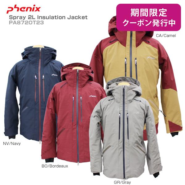 PHENIX〔フェニックス スキーウェア ジャケット〕<2019>Spray 2L Insulation Jacket PA872OT23【送料無料】【MUJI】