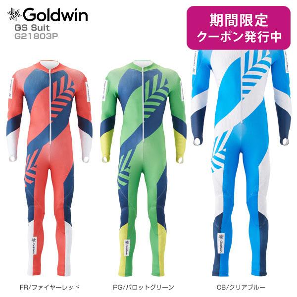 GOLDWIN〔ゴールドウィン スキー ワンピース〕<2019>GS Suit G21803P【送料無料】 旧モデル