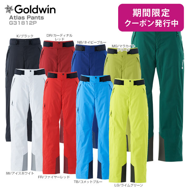 GOLDWIN〔ゴールドウィン スキーウェア パンツ〕<2019>Atlas Pants G31812P【送料無料】【SLTT】【MUJI】
