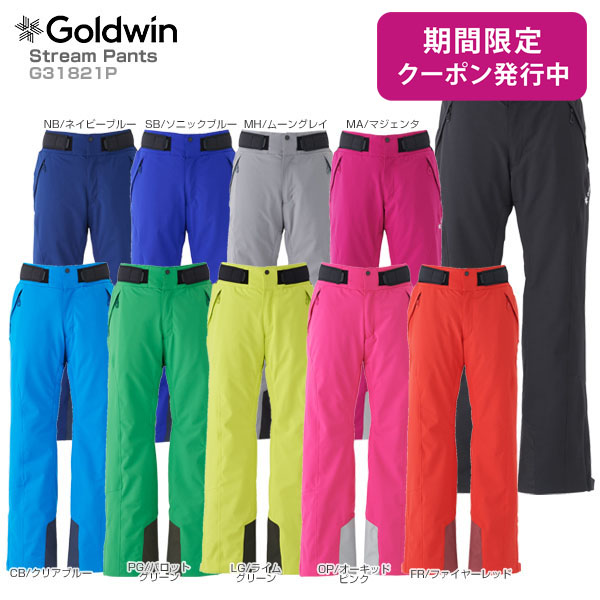 GOLDWIN〔ゴールドウィン スキーウェア パンツ〕<2019>Stream Pants G31821P【MUJI】【RSS】