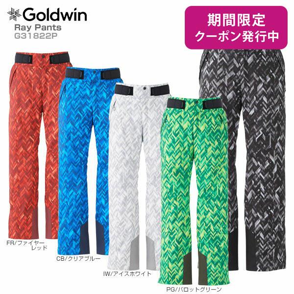GOLDWIN〔ゴールドウィン スキーウェア パンツ〕<2019>Ray Pants G31822P【送料無料】【GARA】【RSS】