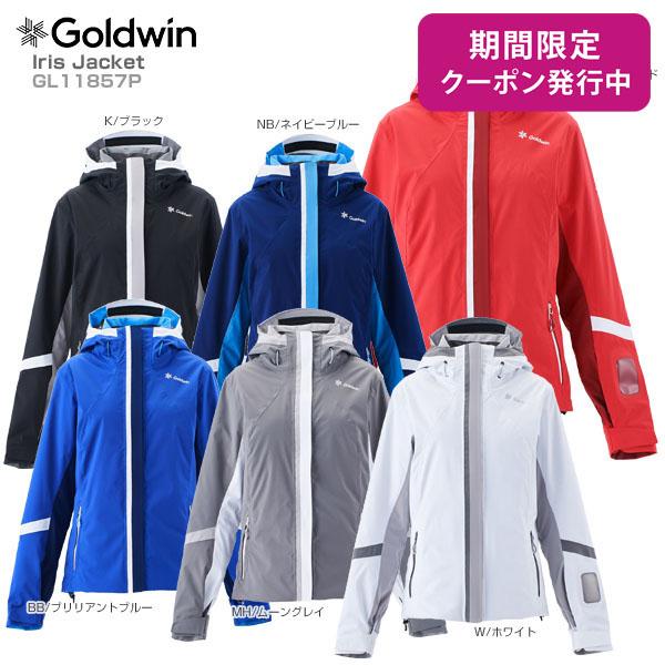 GOLDWIN〔ゴールドウィン スキーウェア ジャケット〕<2019>Iris Jacket GL11857P【送料無料】【MUJI】【RSS】