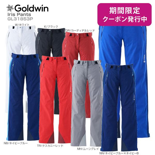 GOLDWIN〔ゴールドウィン スキーウェア レディース パンツ〕<2019>Iris Pants GL31853P【送料無料】【MUJI】【RSS】