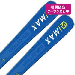 SALOMON〔サロモン スキー板〕<2019>S/MAX X9 + Z12 WALK【金具付き・取付送料無料】〔SA〕