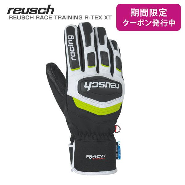 REUSCH〔ロイシュ スキーグローブ〕<2019>REUSCH RACE TRAINING R-TEX XT〔レーストレーニング R-TEX XT〕〔747 ブラック/ホワイト/ネオングリーン〕