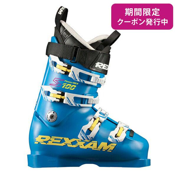REXXAM〔レクザム スキーブーツ〕<2019>Power REX-S100〔パワーレックス S100〕【送料無料】 旧モデル 型落ち メンズ レディース【TNPD】