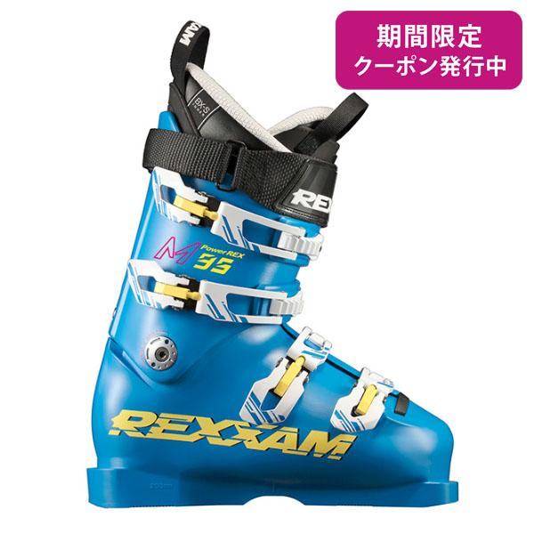 REXXAM〔レクザム スキーブーツ〕<2019>Power REX-M95〔パワーレックス M95〕【送料無料】 旧モデル 型落ち メンズ レディース【TNPD】