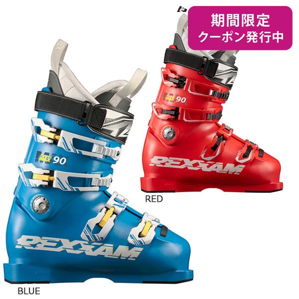 REXXAM〔レクザム スキーブーツ〕<2019>Power MAX-90〔パワーマックス 90〕【送料無料】 旧モデル 型落ち メンズ レディース〔SA〕