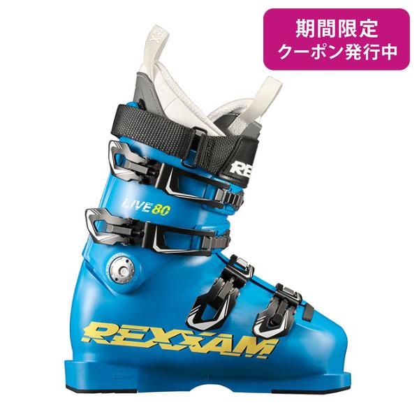 REXXAM〔レクザム ジュニア スキーブーツ〕<2019>LIVE-80〔ライブ 80〕【送料無料】 旧モデル 型落ち