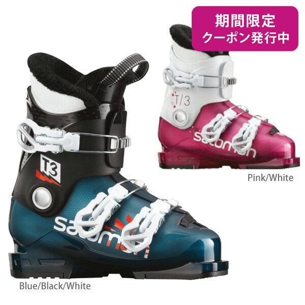 【19-20 NEWモデル】SALOMON〔サロモン ジュニア スキーブーツ〕<2020>T3 RT 新作 最新