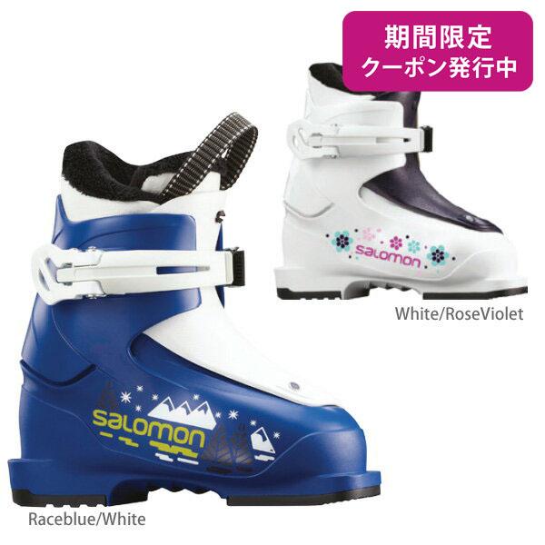 【19-20 NEWモデル】SALOMON〔サロモン ジュニア キッズ スキーブーツ〕<2020>T1 新作 最新