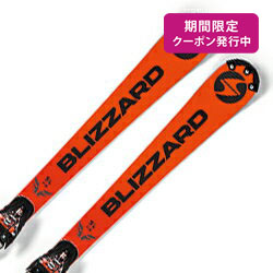 【19-20 NEWモデル】BLIZZARD〔ブリザード スキー板〕<2020>FIREBIRD SL FIS + RECE XCELL 16【金具付き・取付送料無料】【TNPD】