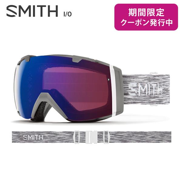 SMITH 〔スミス スキーゴーグル〕<2019>I/O〔アイオー〕〔Cloudgrey〕【スペアレンズ付】【送料無料】