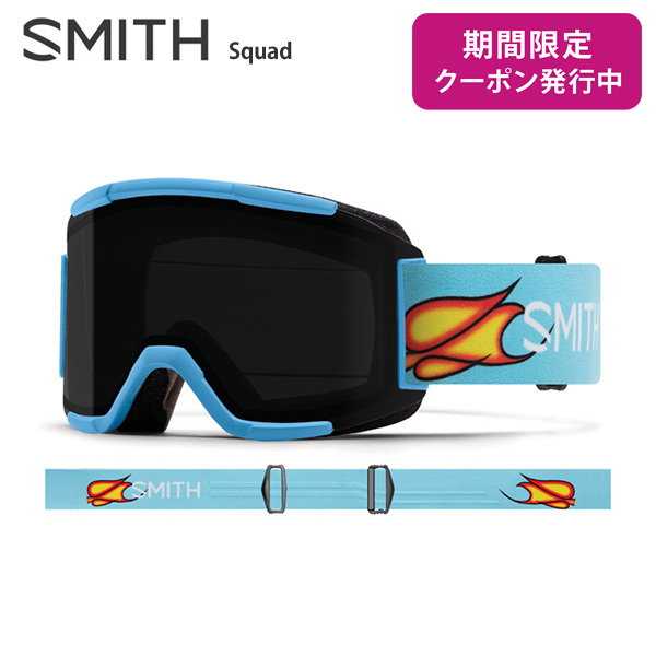 SMITH 〔スミス スキーゴーグル〕<2019>Squad〔スカッド〕〔Scott Stevens〕【スペアレンズ付】【ハードケース付】