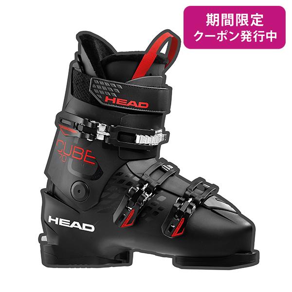 HEAD〔ヘッド スキーブーツ〕<2019>CUBE3 70〔キューブ3 70〕/ Black / anth.-red【送料無料】 旧モデル 型落ち メンズ レディース〔SA〕【ウォーク ハイクモード】