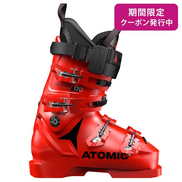 ATOMIC〔アトミック スキーブーツ〕<2019>REDSTER WORLD CUP 170 【送料無料】 旧モデル 型落ち メンズ WC