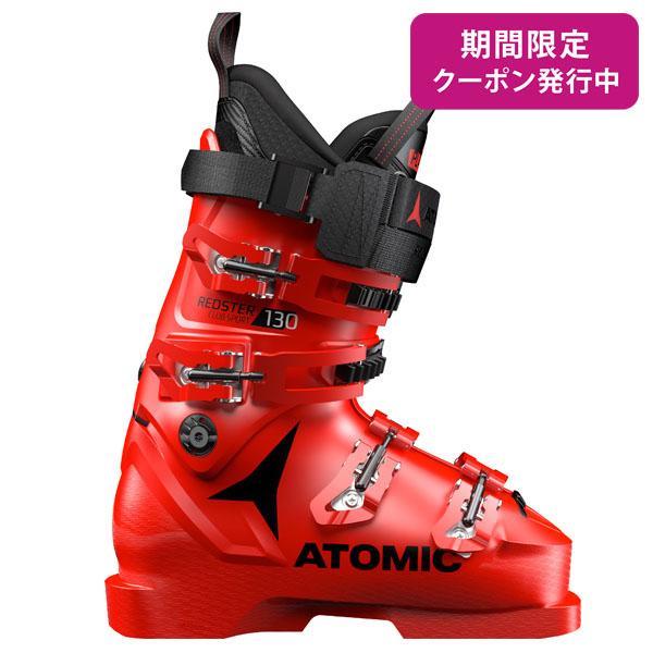 ATOMIC〔アトミック スキーブーツ〕<2019>REDSTER CLUB SPORT 130 【送料無料】 旧モデル 型落ち メンズ