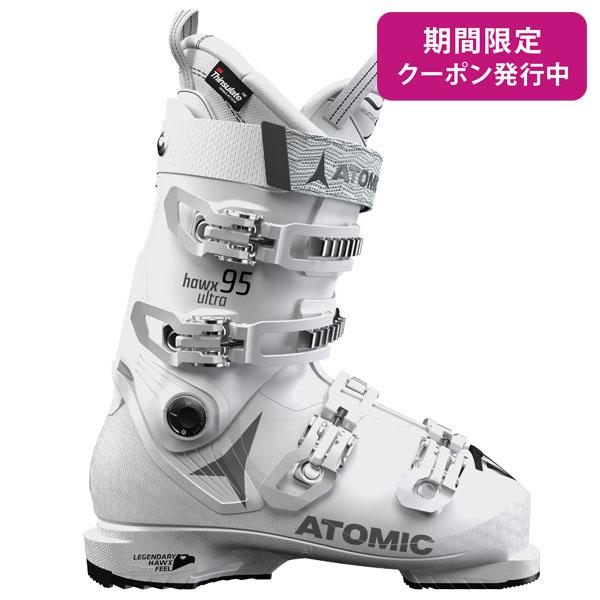 ATOMIC〔アトミック レディース スキーブーツ〕<2019>HAWX ULTRA 95 W 【送料無料】 旧モデル 型落ち レディース