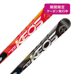 【19-20 NEWモデル】OGASAKA〔オガサカ スキー板〕<2020>KEO'S〔ケオッズ〕KS-RT + FM-600 + <19>XCELL 12.0 BK/WH/RD【金具付き・取付送料無料】
