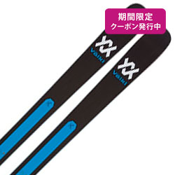 VOLKL〔フォルクル スキー板〕<2019>KENDO〔ケンドー〕 + <19>SQUIRE 11 ID〔BLK/PNK/BLU〕【金具付き・取付送料無料】