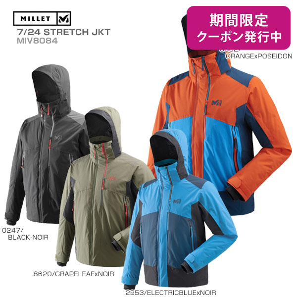 MILLET〔ミレー スキーウェア ジャケット メンズ〕<2019>7/24 STRETCH JKT/MIV8084【送料無料】