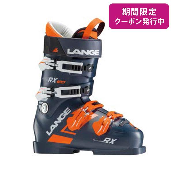 LANGE〔ラング スキーブーツ〕<2019>RX 120/LBG2050【送料無料】旧モデル 型落ち メンズ〔SA〕