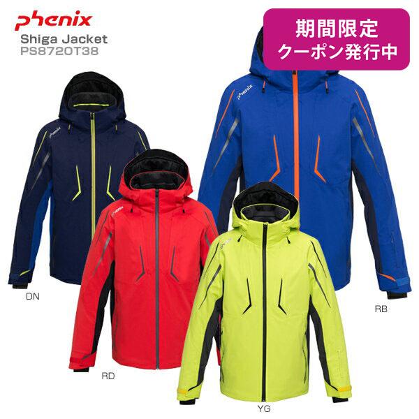 PHENIX〔フェニックス スキーウェア ジャケット〕<2019>Shiga Jacket PS872OT38【送料無料】【MUJI】