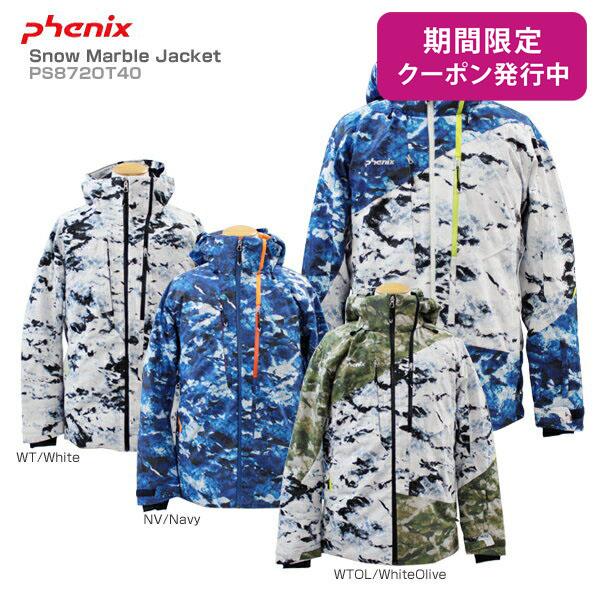 PHENIX〔フェニックス スキーウェア ジャケット〕<2019>Snow Marble Jacket〔スノーマーブルジャケット〕PS872OT40【送料無料】【GARA】
