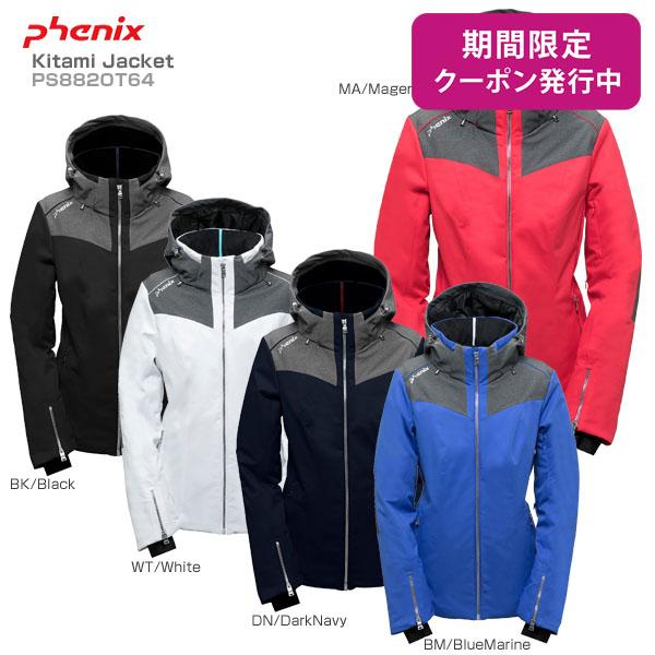 PHENIX〔フェニックス レディース スキーウェア ジャケット〕<2019>Kitami Jacket〔キタミジャケット〕PS882OT64【送料無料】【MUJI】【RSS】