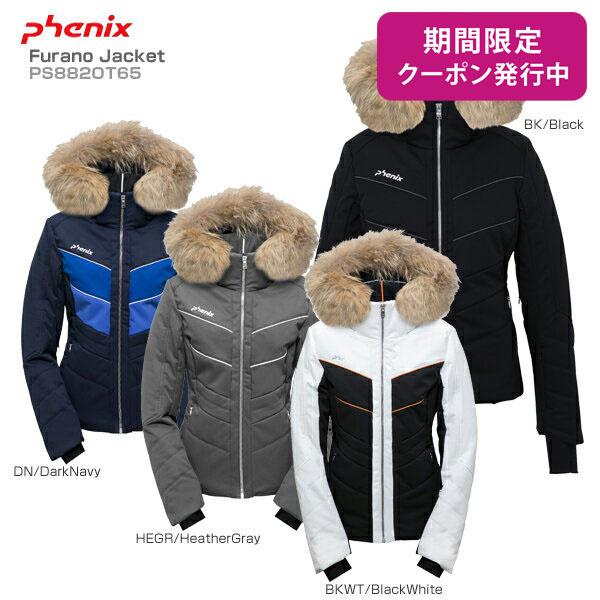 PHENIX〔フェニックス レディース スキーウェア ジャケット〕<2019>Furano Jacket〔フラノジャケット〕PS882OT65【送料無料】【MUJI】【RSS】