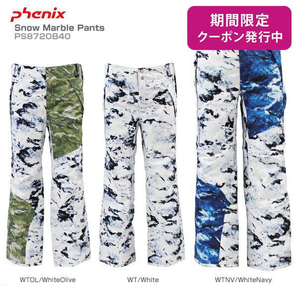 PHENIX〔フェニックス スキーウェア パンツ〕<2019>Snow Marble Pants〔スノーマーブルパンツ〕 PS872OB40【GARA】