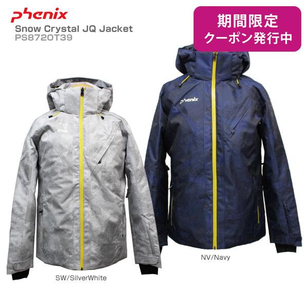 PHENIX〔フェニックス スキーウェア ジャケット メンズ〕<2019>Snow Crystal JQ Jacket〔スノークリスタルジャカードジャケット〕PS872OT39【送料無料】【GARA】【RSS】